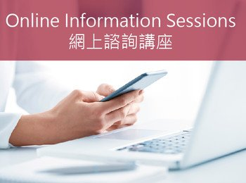 PolyU-SPEED Awards<br>Online Information Sessions