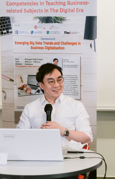 Mr. Arthur Chan shares his insights into big data and business digitalisation.