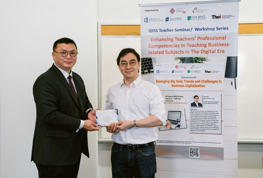 Dr. Bernard Luk (left), Lecturer, HKBU CIE, presents a souvenir to Mr. Arthur Chan (right), Chief Operating Officer, Vpon Big Data Group.