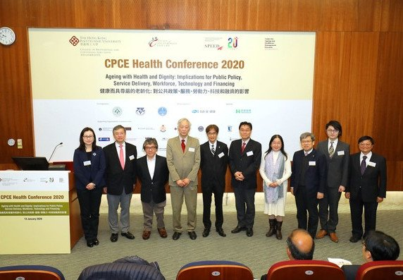 Healthconf2020