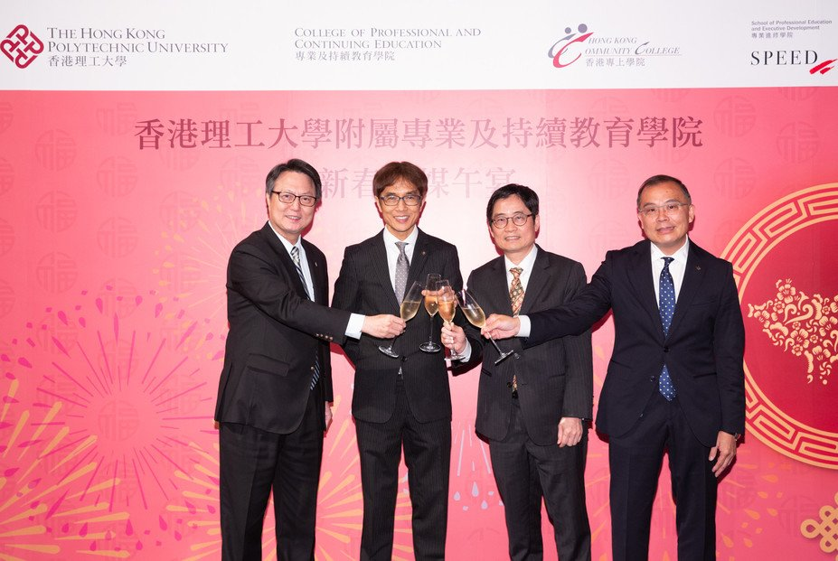 Prof. Peter P. Yuen, Dean of PolyU CPCE (2nd from left), Prof. Warren C.K. Chiu, Associate Dean (Quality Assurance) of PolyU CPCE (3rd from left), Dr Simon Leung, Associate Dean (Development) of PolyU CPCE and Director of PolyU HKCC (1st from left), and Dr Jack Lo, Director of PolyU SPEED (4th from left) welcomed media to attend PolyU CPCE Chinese New Year Media Luncheon.